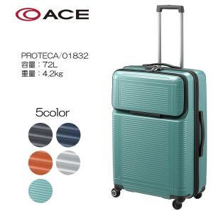 PROTECA ハードラゲージ  ポケットライナー 01832 サイズ:64cm/容量:72L/重量:4.2kg masuya-bag