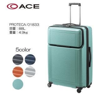 PROTECA ハードラゲージ  ポケットライナー 01833 サイズ:70cm/容量:88L/重量:4.9kg masuya-bag