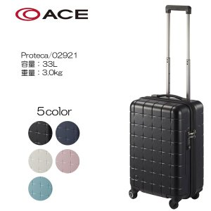 PROTECA ハードラゲージ  360T 02921 サイズ:49cm/容量:33L/重量:3.0kg|masuya-bag