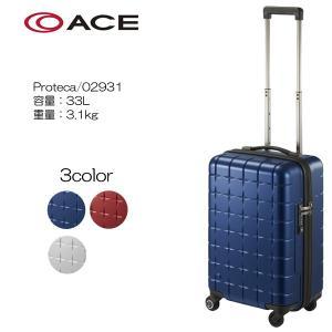PROTECA ハードラゲージ  360T メタリック 02931 サイズ:49cm/容量:33L/重量:3.1kg|masuya-bag
