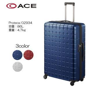 PROTECA ハードラゲージ  360T メタリック 02934 サイズ:71cm/容量:86L/重量:4.7kg|masuya-bag