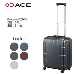 PROTECA ハードラゲージ  スタリアVs 02951 サイズ:45cm/容量:37L/重量:3.1kg|masuya-bag