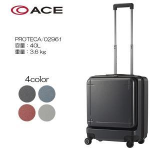 PROTECA ハードラゲージ  マックスパス3 02961 サイズ:45cm/容量:40L/重量:3.6kg|masuya-bag