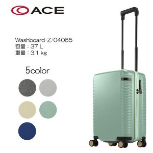 ace. ウォッシュボードZ 19SS 04065 サイズ:50cm/容量:37L/重量:3.1kg|masuya-bag