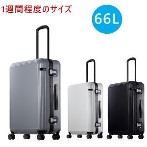 ace. リップルF  外周に沿ったリブが上品なスーツケース 1週間程度のご旅行に!キャスターストッパー機能付き 05553