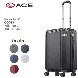 ace. パリセイドZ 48リットル/3〜4泊程度のご旅行向きスーツケース 05583