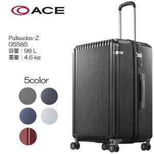 スーツケース ace. パリセイドZ  98リットル/預入れ対応サイズ(157cm以内)10泊〜2週間程度のご旅行向きスーツケース 05585|masuya-bag