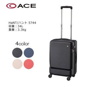 ACE マイン(HaNT/ハント) 05744 サイズ:48cm/容量:33L/重量:2.7kg|masuya-bag