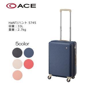 ACE マイン(HaNT/ハント) 05745 サイズ:48cm/容量:33L/重量:2.7kg|masuya-bag