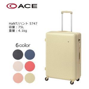 ACE マイン(HaNT/ハント) 05747 サイズ:65cm/容量:75L/重量:4.1kg masuya-bag
