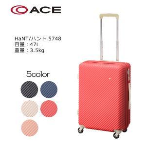 ACE マイン(HaNT/ハント) 05748 サイズ:55cm/容量:47L/重量:3.5kg masuya-bag