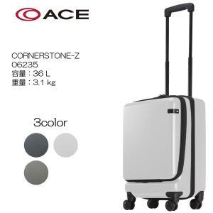 ace. コーナーストーンZ 17AW 6235 サイズ:47cm/容量:36L/重量:3.1kg masuya-bag