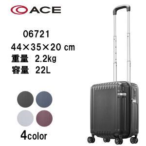 ≪ace./エース≫ パリセイド2-Z スーツケース ジッパータイプ 22リットル コインロッカー/国内線100席未満機内持ち込み対応 06721|masuya-bag