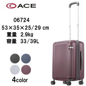 ≪ace./エース≫ パリセイド2-Z スーツケース ジッパータイプ エキスパンダブル 33→39リットル 機内持ち込み対応 06724|masuya-bag