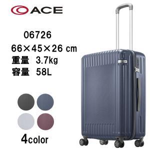 ≪ace./エース≫ パリセイド2-Z スーツケース ジッパータイプ 58リットル 06726|masuya-bag