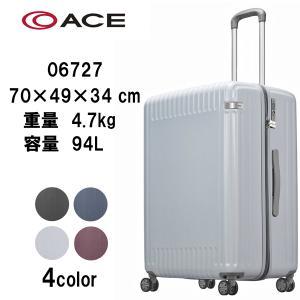 ≪ace./エース≫ パリセイド2-Z スーツケース ジッパータイプ 94リットル 06727|masuya-bag