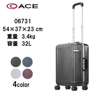≪ace./エース≫ パリセイド2-F スーツケース フレームタイプ 32リットル 機内持ち込み対応 06731 masuya-bag