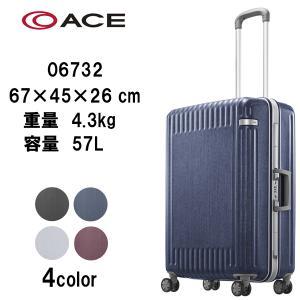 ≪ace./エース≫ パリセイド2-F スーツケース フレームタイプ 57リットル 06732 masuya-bag