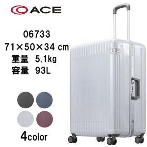 ≪ace./エース≫ パリセイド2-F スーツケース フレームタイプ 93リットル 06733|masuya-bag