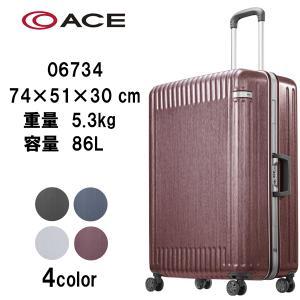 ≪ace./エース≫ パリセイド2-F スーツケース フレームタイプ 86リットル 06734 masuya-bag