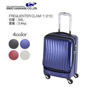 エンドー鞄 エンドーラゲージ ENDO LUGGAGE 1-210  FREQUENTER CLAM 走行音が静かな前開き4輪キャリー 46cm Sサイズ|masuya-bag