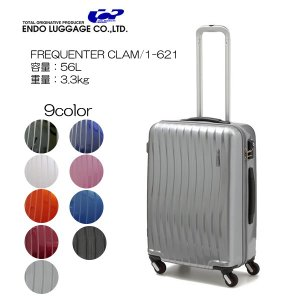 スーツケース エンドー鞄 エンドーラゲージ ENDO LUGGAGE FREQUENTER WAVE 1-621 超静音4輪ファスナー型] 58cm Mサイズ|masuya-bag