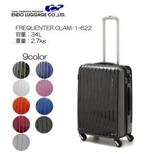 スーツケース エンドー鞄 エンドーラゲージ ENDO LUGGAGE FREQUENTER WAVE 1-622 超静音4輪ファスナー型 47cm Sサイズ|masuya-bag