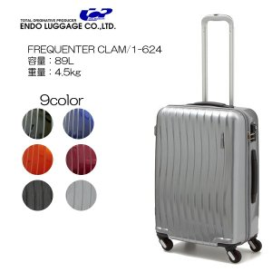 スーツケース エンドー鞄 エンドーラゲージ ENDO LUGGAGE FREQUENTER WAVE 1-624 超静音4輪ファスナー型 68cm Lサイズ|masuya-bag