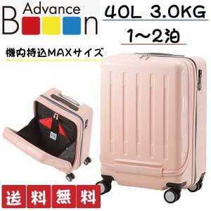プラスワン・Advance Booon Type3 F/OPEN (アドヴァンス・ブーン・タイプ3・フロントオープン)|masuya-bag