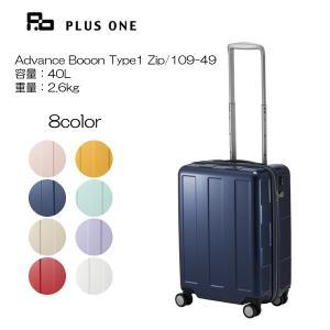 PLUSONE Advance Booon Type1 Zip(プラスワン アドヴァンス・ブーン・タイプ1・ジップ)49cm 容量:40L / 重量:2.6kg【109 -49】|masuya-bag