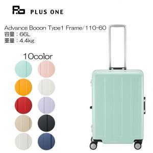PLUSONE Advance Booon Type1 Frame(プラスワン アドヴァンス・ブーン・タイプ1・フレーム)60cm 容量:66L / 重量:4.4kg【110-60】|masuya-bag
