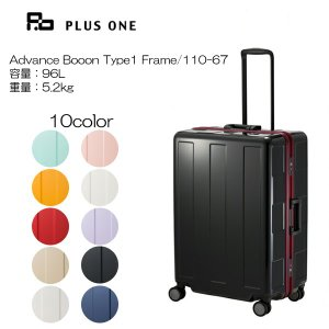 PLUSONE Advance Booon Type1 Frame(プラスワン アドヴァンス・ブーン・タイプ1・フレーム)67cm 容量:96L / 重量:5.2kg【110-67】|masuya-bag