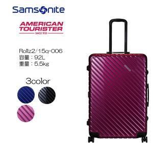 スーツケース アメリカンツーリスター サムソナイト Samsonite Rollz2 ロールズ2 15Q*006 75cm Lサイズ|masuya-bag