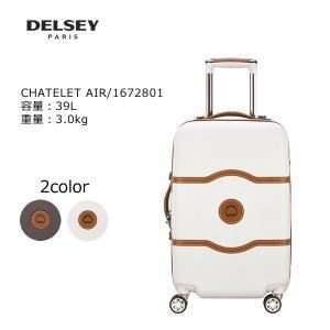 DELSEY デルセー CHATELET AIR 1672801 55×35×25cm/容量:39L...