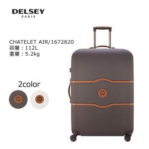 DELSEY デルセー CHATELET AIR 1672820 77×53.5×32.5cm/容量:112L/重量:5.2kg|masuya-bag