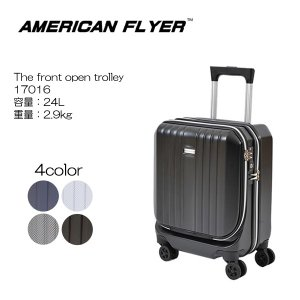 AMERICAN FLYER(アメリカンフライヤー) The front open trolley (フロントオープン) 17016 【LCC対応サイズ】 4色展開 masuya-bag