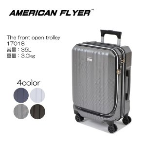 AMERICAN FLYER(アメリカンフライヤー) The front open trolley (フロントオープン) 17018 【100席以上の機内持ち込みサイズ】 4色展開 masuya-bag