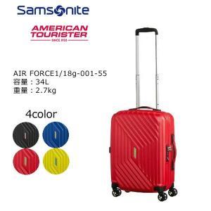 アメリカンツーリスター サムソナイト スーツケース Samsonite AIR FORCE 1 エアフォースワン 18G*001 55cm Sサイズ 機内持ち込みサイズ|masuya-bag