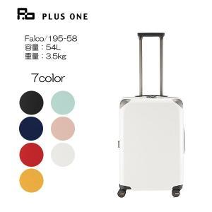 スーツケース PLUSONE Falco(プラスワン ファルコ)58cm 容量:54L 重量:3.5kg【195-58】|masuya-bag