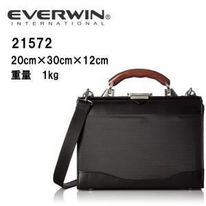 送料全国無料 ビジネス 豊岡製鞄 日本製 父の日ギフト 軽量 EVERWIN(エバウィン) ミニダレスバッグ 21572 Size H20cm×W30cm×D12cm 本体:約1kg |masuya-bag