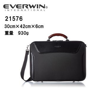 送料全国無料 ビジネス 豊岡製鞄 日本製 父の日ギフト 軽量 EVERWIN(エバウィン) ソフトアタッシュ 21576 Size H30cm×W42cm×D6cm 本体:約930g |masuya-bag