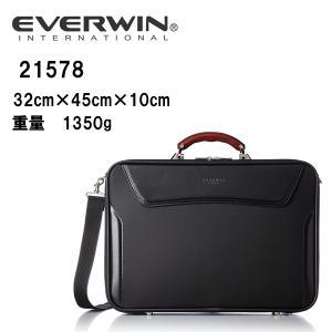 送料全国無料 ビジネス 豊岡製鞄 日本製 父の日ギフト 軽量 EVERWIN(エバウィン) ソフトアタッシュ 21578 Size H32cm×W45cm×D10cm 本体:約1350g |masuya-bag
