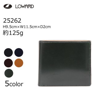LOWARD ロワード Pid 25262 Vasto(ヴァスト) 25262 コードバンレザー使用 二つ折り財布|masuya-bag