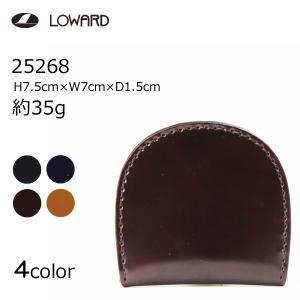 LOWARD ロワード Pid 25268 Vasto(ヴァスト) 25268 コードバンレザー使用 コインケース|masuya-bag
