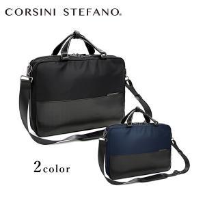 CORSINI STEFANO コルシニ 2way ビジネスバッグ 2530 ナイロン(撥水加工) , 牛床革 サイズ:W40×H29×D8cm 重量:976g|masuya-bag