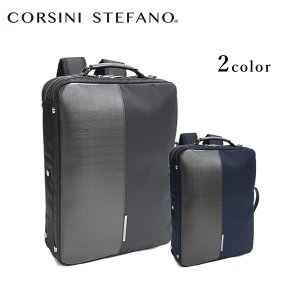 CORSINI STEFANO コルシニ 3way ビジネスバッグ 2531 ナイロン(撥水加工) , 牛床革 サイズ:W41×H30×D12cm 重量:1446g|masuya-bag