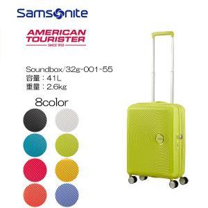 アメリカンツーリスター サムソナイト スーツケース Samsonite Soundbox・サウンドボックス・32G*001 55cm Sサイズ 機内持ち込みサイズ|masuya-bag