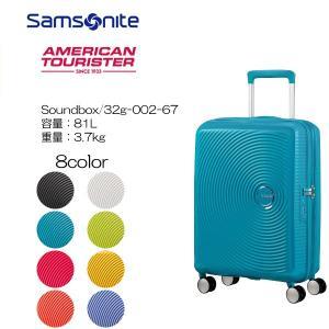 アメリカンツーリスター サムソナイト スーツケース Samsonite Soundbox サウンドボックス 32G*002 67cm Mサイズ|masuya-bag