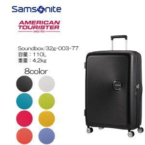 3年メーカー保証 アメリカンツーリスター Samsonite サムソナイト Soundbox 32g-003-77 77cm/容量:110L/重量:4.2kg|masuya-bag