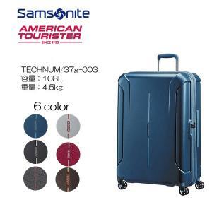 アメリカンツーリスター サムソナイト Samsonite スーツケース TECHNUM テクナム 37G-003 Spinner 55 TSA 77cm Lサイズ